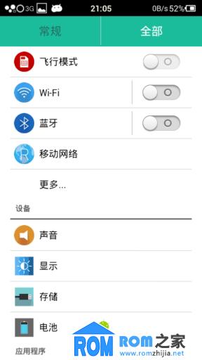 华为C8813Q刷机包 EMUI1.6 稳定流畅 全新魅族小清新 送给一直爱着的你们截图