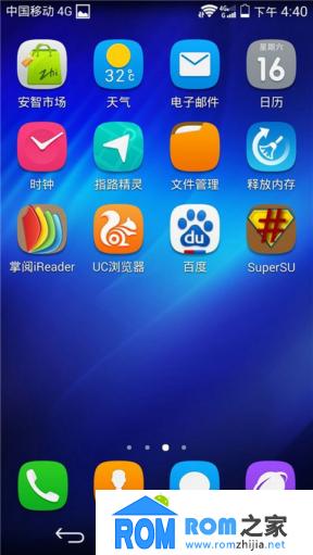 华为荣耀6刷机包 EmotionUI 2.3 B117精简版固件 ROOT权限 稳定流畅截图