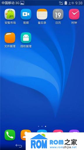 华为Mate 2刷机包 移动4G版(MT2-L02) EMUI2.3 B408 纯净版 稳定流畅截图