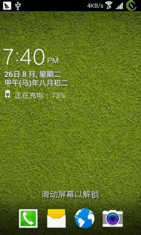 三星I9100刷机包 S5风格版 精简实用 稳定流畅截图
