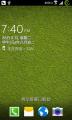 三星I9100刷机包 S5风格版 精简实用 稳定流畅