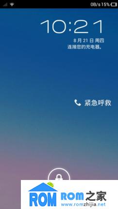 中兴U930刷机包 基于官方 仿iPhone状态栏布局 精简省电 流畅稳定截图