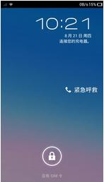 中兴U930刷机包 基于官方 仿iPhone状态栏布局 精简省电 流畅稳定
