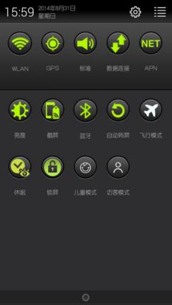 联想A860E刷机包 官方精简+美化版+ROOT+GO桌面截图