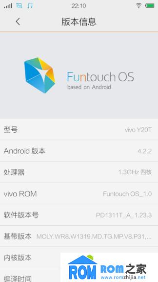 红米1S移动版刷机包 深度移植VIVO Funtouch OS 经典再现 适合长期使用截图