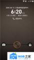 华为Mate刷机包 移动版 官改B930 V4顶级音效 屏幕助手 稳定流畅省电