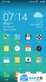 努比亚Z5S刷机包 官方H209 魅族状态栏 屏幕分屏 双击唤醒 网速显示 稳定流畅