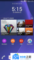索尼lt22i刷机包 Xperia4.4.4扁平化 状态栏透明 短信来电归属 流畅稳定