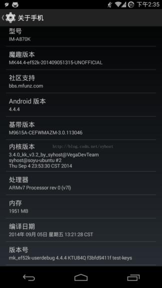 泛泰A870刷机包 Android 4.4.4  Mokee4.4.4 20140906 RC3.4(更新)修复优化截图