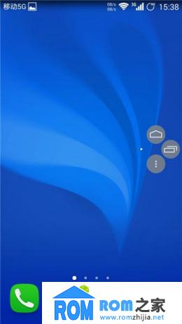 华为荣耀3X畅玩版刷机包 EMUI2.3 多任务分屏 ART模式 加入很多实用功能截图
