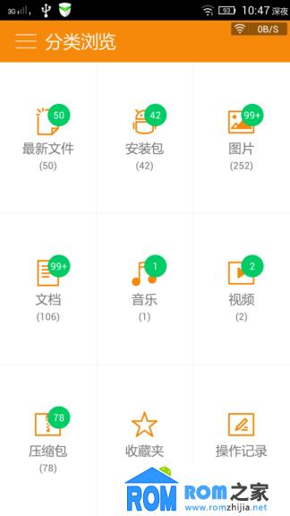 中兴U956刷机包 联想 Vibe OS 2.0重磅发布 甩动锁屏 流畅稳定 值得体验截图