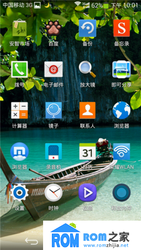 华为荣耀6刷机包 移动版L01 三星盖世5 UI美化版V1.1.1 稳定流畅截图