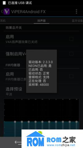 华为荣耀6刷机包 移动高配版(H60-L11)官方B118适度精简 完美root 省电流畅截图