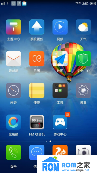 小米2刷机包 小米2S刷机包 Android4.4 YunOS 2.9.2 适配版截图