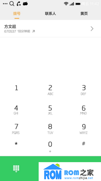 酷派大神Note刷机包 MIUI_4.9.5 全局V6风格 稳定流畅 中秋特献截图