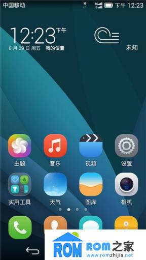华为荣耀6刷机包 联通4G版 EmotionUI 2.3 官方B117精简美化 稳定流畅截图