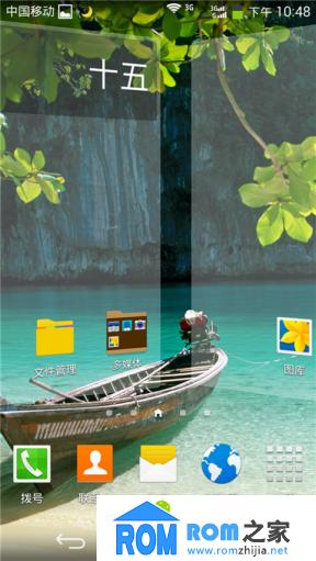 华为荣耀6联通版刷机包 基于官方B118 完整ROOT权限 三星盖世5 UI美化版截图