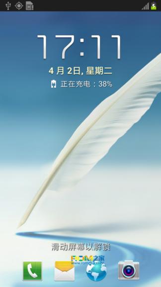 三星N7108D刷机包 4.2.2 官方精简 刷机包 信号稳定 省电流畅版截图