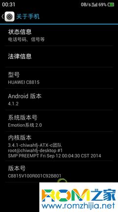 华为C8815刷机包 基于官方B801 内核升级 RAM提升 底层优化 MX状态栏 稳定流畅截图