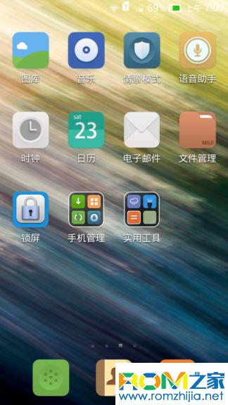 华为U9508刷机包 官方B804 基于EMUI2.0 Done系列ROM来袭 美艳流畅为您而生截图