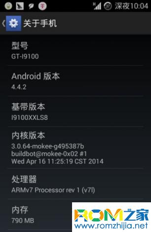 三星 i9100刷机包 基于MK Android4.4.2 全局Zipalign优化 稳定流畅 美化版截图
