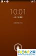 三星 i9100刷机包 基于MK Android4.4.2 全局Zipalign优化 稳定流畅 美化版
