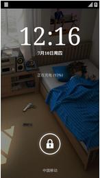 索尼ST25i刷机包 Android4.4.4 ART模式 ROOT权限 流畅顺滑 省电稳定
