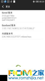 HTC 816t 刷机包 移动版 Sense6.0 官方2.06.1400.3 简约风格 精简优化 流畅稳定截图
