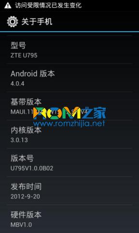 中兴U795刷机包 基于官方4.0.4提取 精简 纯净 稳定 流畅 截图