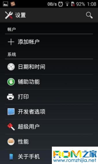 HTC G10 刷机包 XperiaHome4.4.4 状态栏透明网速 划屏解锁 全新体验 优化流畅截图