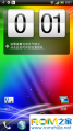 HTC G12 刷机包 Android4.0.4 Sense4.1 超顺滑流畅 省电官方特性版 完美体验推荐