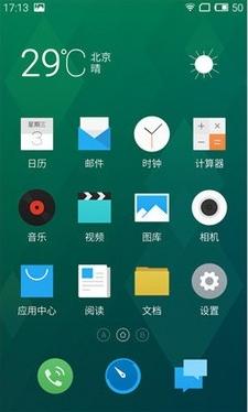 魅族Mx4刷机包 联通版 Flyme OS 4.0.1U For Mx4 沉淀传承 颠覆创新 专注极致截图
