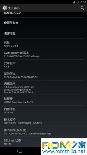 索尼XL39h刷机包 CM11 KitKat 4.4.4 农历日历 优化美化 流畅省电稳定截图