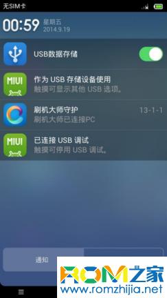 索尼L36h刷机包 基于MIUIV5最新版本 全局IOS7风格 高端大气上档次截图