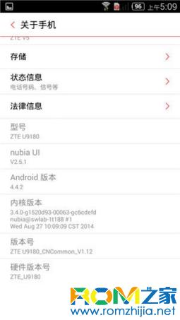 中兴红牛V5刷机包 正式版H112 三版通刷 三星Galaxy S5风格 优化美化 稳定流畅 V1.2截图