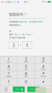 TCL么么哒刷机包 funtouch OS1.25 大姨妈第三版修复更新截图