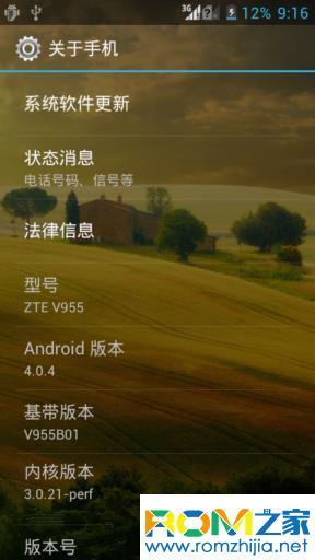 中兴V955刷机包 4.0.4 官方风格 boot省电 精简优化 流畅稳定 适合长期使用截图