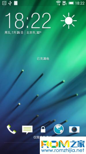 HTC One E8 移动版 m8st 刷机包 ROM 4.4.2 Sense6.0 多项优化 稳定流畅V1.0截图