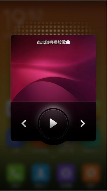 红米联通版刷机包 稳定版26.0 冻结应用 定时开关机 MIUI 6风 最低亮度6 稳定省电截图