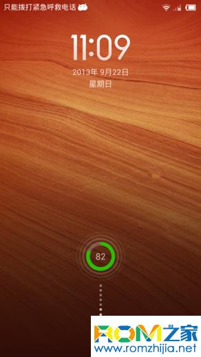华为G610T刷机包 基于官方4.2.1 原版基带 理性精简 调整wifi参数 稳定流畅截图