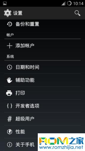 摩托罗拉MB525刷机包 CM11 安卓4.4.4 通刷 来电显示 精简优化流畅截图