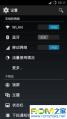 摩托罗拉MB525刷机包 CM11 安卓4.4.4 通刷 来电显示 精简优化流畅