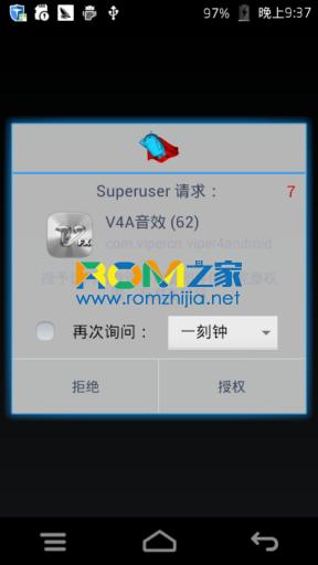 华为C8813Q刷机包 乐蛙去限制 虚拟按键 高级设置 顶级V4音效 自定义设置截图