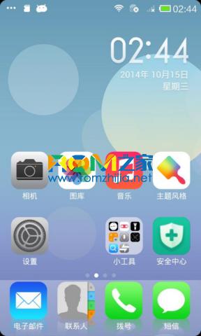 [ZeroArvin]HTC G12 刷机包 MIUI低热顺滑 清新IOS7界面 至尊体验截图