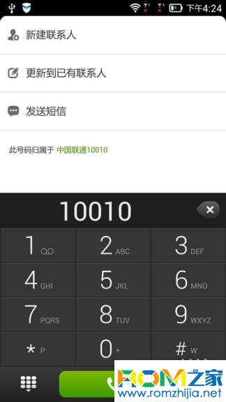 联想S820刷机包 官方VIBE UI_V2.0_1441 开发版 稳定流畅省电截图