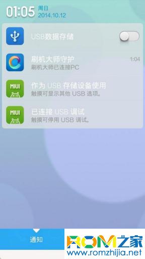 联想A800刷机包 MiUi V5 IOS7 完整ROOT权限 极致精简 美化版截图