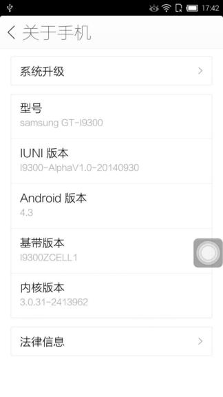 [ZeroArvin]三星I9300刷机包 IUNI OS 极致简约 清新素雅来袭 截图