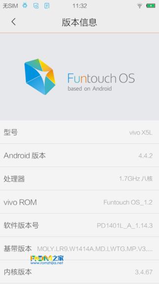 步步高 Vivo X5L 刷机包 移动4G版 最新官方ROM ROOT权限 优化流畅稳定截图