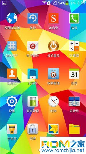 华为U9508刷机包 基于官方B709 全局三星Galaxy S5风格 多重美化 稳定流畅截图