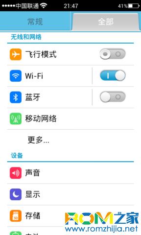 华为U8825D刷机包 Eui1.6 清新主题 自启管理 IOS布局 RAM加大 稳定流畅顺滑截图